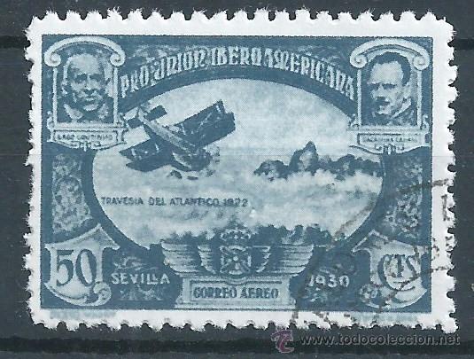 R7/ ESPAÑA USADOS 1930, EDF, 587, PRO UNION IBEROAMERICANA (Sellos - España - Alfonso XIII de 1.886 a 1.931 - Usados)
