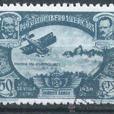Sellos: R7/ ESPAÑA USADOS 1930, EDF, 587, PRO UNION IBEROAMERICANA. Lote 54445187