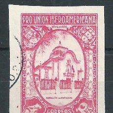 Sellos: R8/ ESPAÑA USADOS 1930, EDF, 579S, PRO UNION IBEROAMERICANA. Lote 54575474