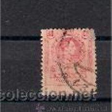 Sellos: ALFONSO XIII. AÑOS 1909/22. Lote 54577025