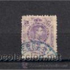 Sellos: ALFONSO XIII. AÑOS 1909/22. Lote 54577093