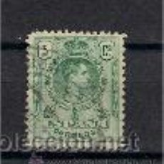 Sellos: ALFONSO XIII. AÑO 1909/22. Lote 81619636