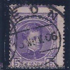 Sellos: EDIFIL 245 ALFONSO XIII. TIPO CADETE. 1901-1905 (VARIEDAD...GRANDES DESPLAZAMIENTOS DEL DENTADO). Lote 54585652