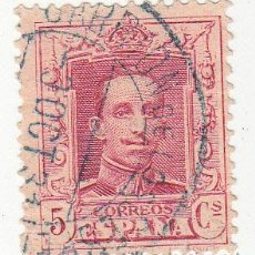 Sellos: EDIFIL 312. ALFONSO XIII. MATº COLOR AZUL. CARRION DE LOS CESPEDES.. Lote 54590965