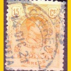 Francobolli: 1909 ALFONSO XIII EDIFIL Nº 271 (O) MATASELLO AZUL ESTAFETA CORTES. Lote 54628935