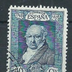 Sellos: R7.B1/ ESPAÑA USADOS 1930, EDF, 510, CAT. 7,85, QUINTA DE GOYA.... Lote 54633630