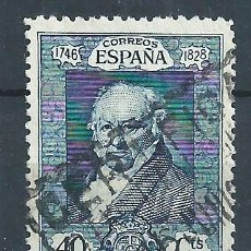 Sellos: R7.B3/ ESPAÑA USADOS 1930, EDF, 510, CAT. 7,85, QUINTA DE GOYA.... Lote 54633758