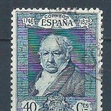 Sellos: R7.B4/ ESPAÑA USADOS 1930, EDF, 510, CAT. 7,85, QUINTA DE GOYA.... Lote 54633828