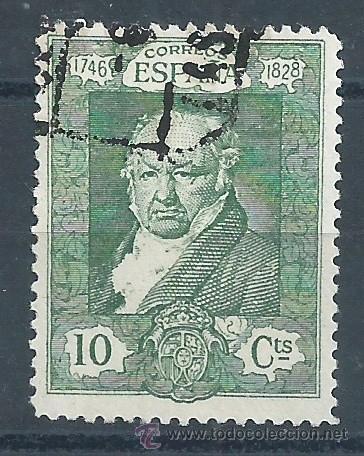 R7.B3/ ESPAÑA USADOS 1930, EDF. 504, QUINTA DE GOYA... (Sellos - España - Alfonso XIII de 1.886 a 1.931 - Usados)