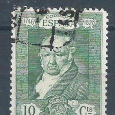 Sellos: R7.B3/ ESPAÑA USADOS 1930, EDF. 504, QUINTA DE GOYA.... Lote 54650994