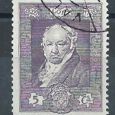 Sellos: R7.B2/ ESPAÑA USADOS 1930, EDF. 502, QUINTA DE GOYA.... Lote 54651071