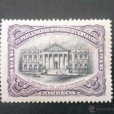 Francobolli: FRANQUICIA CONGRESO SENADO 12* (EDIFIL 282) CERVANTES, GOMA ORIGINAL CON CHARNELA. Lote 54741317