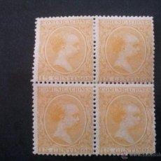 Sellos: EDIFIL 229 * BLOQUE DE CUATRO, GOMA ORIGINAL CON CHARNELA. Lote 54907129