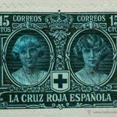 Sellos: SPAIN ESPAÑA 15 CTS 1926 CRUZ ROJA INFANTAS CRISTINA Y BEATRIZ SELLO STAMP NUEVO. Lote 54930618