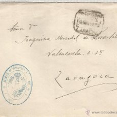 Sellos: ALFONSO XIII 1925 GUERRA DE AFRICA CC FRANQUICIA BATALLON INGENIEROS DE LARACHE MAT CORREO AEREO LAR. Lote 55004248