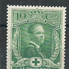 Sellos: R8/ ESPAÑA, CRUZ ROJA ESPAÑOLA 1926, EDF, 328, CAT. 12,50€, NUEVO**. Lote 55008171
