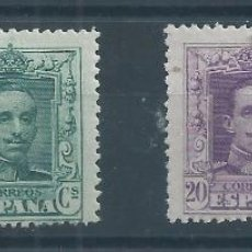 Sellos: R8/ ESPAÑA EN NUEVO**, ALFONSO XIII, 1922/30, EDF, 311,314,316 Y 318, CAT, 99,50€. Lote 55009137