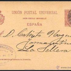 Sellos: ENTERO POSTAL CIRCULADO DE BARCELONA - LA SELLEDA......1899. Lote 55017248