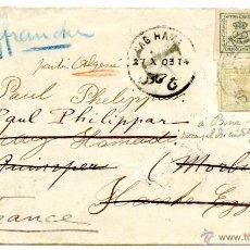 Sellos: HISTORIA POSTAL ESPAÑA. CARTA REDIRIGIDA A EGIPTO, FRANCIA Y ARGELIA, 1903. Lote 55040272