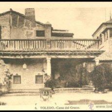 Sellos: TARJETA POSTAL ANTIGUA SIN CIRCULAR,,,,,,CASA DEL GRECO (TOLEDO). Lote 55043036