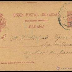 Sellos: ENTERO POSTAL CIRCULADO DE BARCELONA A GERONA ..........ALFONSO XIII ( EL PELÓN).......1896. Lote 55044622