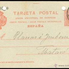 Sellos: ENTERO POSTAL CIRCULADO..............BARCELONA - MATARÓ.........1904. Lote 55049623