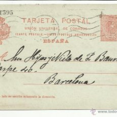 Sellos: ENTERO POSTAL EDIFIL 53 CIRCULADO 1919 DE MADRID A BARCELONA. Lote 55057704