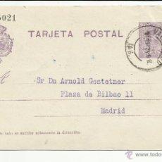 Sellos: ENTERO POSTAL EDIFIL 50 CIRCULADO 1924 DE VALLADOLID A MADRID. Lote 55058646