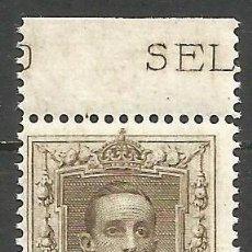 Sellos: ALFONSO XIII VAQUER EDIFIL NUM. 318 ** NUEVO SIN FIJASELLOS. Lote 55242909