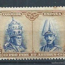 Sellos: R9/ ESPAÑA EN NUEVO** 1928, EDF, 404, PRO CATACUMBAS .... Lote 55319769