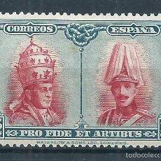 Sellos: R9/ ESPAÑA EN NUEVO* 1928 EDF, 408, PRO CATACUMBAS .... Lote 55320265
