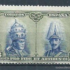 Sellos: R9/ ESPAÑA EN NUEVO ** 1928, EDF, 405, PRO CATACUMBAS .... Lote 55320330