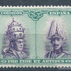 Sellos: R9/ ESPAÑA EN NUEVO** 1928, EDF, 424, PRO CATACUMBAS .... Lote 55320479
