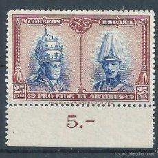 Sellos: R9/ ESPAÑA EN NUEVO** 1928, EDF, 409, PRO CATACUMBAS .... Lote 55320570