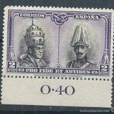 Sellos: R9/ ESPAÑA EN NUEVO 1928, EDF, 418, PRO CATACUMBAS.... Lote 55320644
