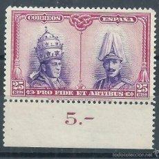 Sellos: R9/ ESPAÑA EN NUEVO** 1928, EDF, 425, PRO CATACUMBAS .... Lote 55320728