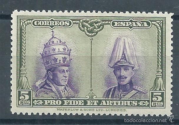 R9/ ESPAÑA EN NUEVO* 1928, EDF, 422, PRO CATACUMBAS ... (Sellos - España - Alfonso XIII de 1.886 a 1.931 - Nuevos)