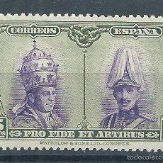 Sellos: R9/ ESPAÑA EN NUEVO* 1928, EDF, 422, PRO CATACUMBAS .... Lote 55320784