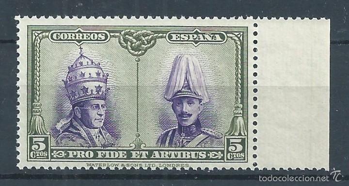 R6/ ESPAÑA EN NUEVO** 1928, EDF, 422, PRO CATACUMBAS ... (Sellos - España - Alfonso XIII de 1.886 a 1.931 - Nuevos)