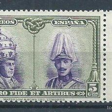 Sellos: R6/ ESPAÑA EN NUEVO** 1928, EDF, 422, PRO CATACUMBAS .... Lote 55322443