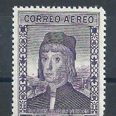 Sellos: R9/ ESPAÑA EN NUEVO** 1930, EDF, 556, DESCUBRIMIENTO DE AMERICA. Lote 55328604