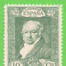 Sellos: EDIFIL 504. QUINTA DE GOYA EN LA EXPOSICIÓN DE SEVILLA. (1930).* NUEVO CON LEVE SEÑAL.. Lote 55336087