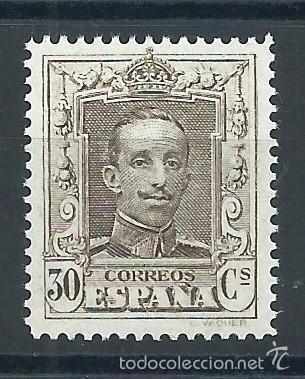 R16.G1 / ALFONSO XIII, TIPO VAQUER, NUEVO** S/F, CAT. 53 EUROS (Sellos - España - Alfonso XIII de 1.886 a 1.931 - Nuevos)