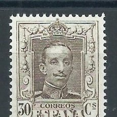 Sellos: TV_001.G1 / ALFONSO XIII, TIPO VAQUER, NUEVO** S/F, CAT. 53 EUROS. Lote 216453931