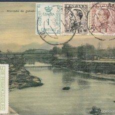 Sellos: 1930 XI CONGRESO INTERNACIONAL DE FERROCARRILES EDIFIL Nº 470, POSTAL MURCIA MERCADO DE GANADOS. Lote 55397912