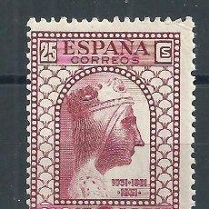 Sellos: R9.G1/ ESPAÑA EN NUEVO** 1931, EDF. 642, MONTSERRAT. Lote 55780270