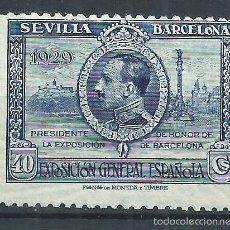 Sellos: R9.G1/ ESPAÑA EN NUEVO** 1929, EDF. 442, CAT. 23,50€, EXPO. SEVILLA, BARCELONA. Lote 55804257