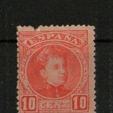 Sellos: 1901 ALFONSOXIII CADETE 10 CTMOS (DIENTE SUPERIOR PARTIDO) EDIFIL 252 MNH** V/CAT 13 EUROS. Lote 56025162