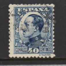 Sellos: ESPAÑA 497 - AÑO 1930 - ALFONSO XIII. Lote 56413668