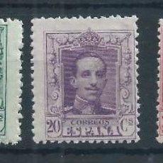 Sellos: R9/ ESPAÑA EN NUEVO** 1922/30, EDF. 313-314-316-317-318, CAT. 104 €, ALFONSO XIII, TIPO VAQUER. Lote 56465112